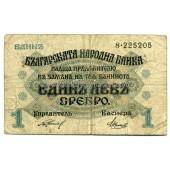 1916 1 Lev