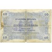 1914 10 Perper