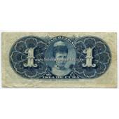 1896 1 Peso
